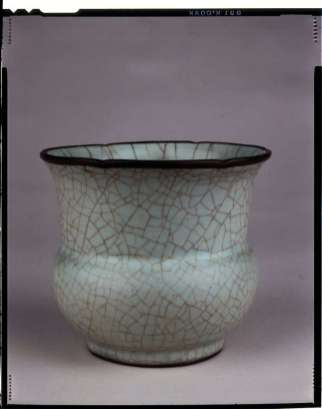late Ming Ge Type Bowl