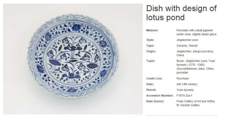 Yuan porcelain bowl