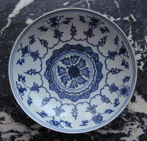 Jiajing Blue and White Porcelain Photo Archive