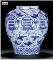 Chinese BLUE-WHITE BALUSTER JAR JIAJING