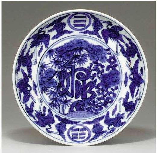 Jiajing Plate with Cranes