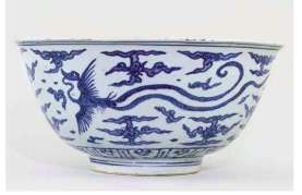 MING BLUE AND WHITE 'PHOENIX' BOWL