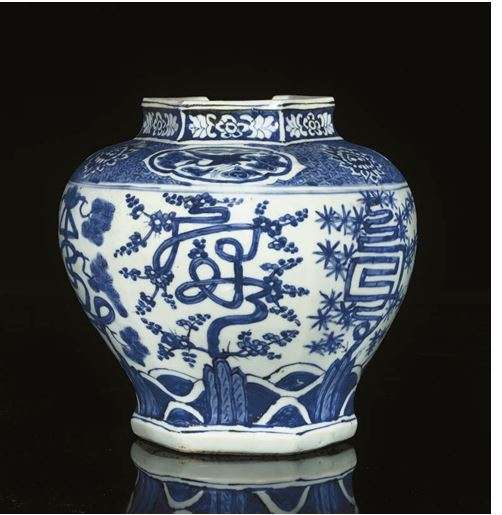 Jiajing Blue and White Auspicious Symbol Jar