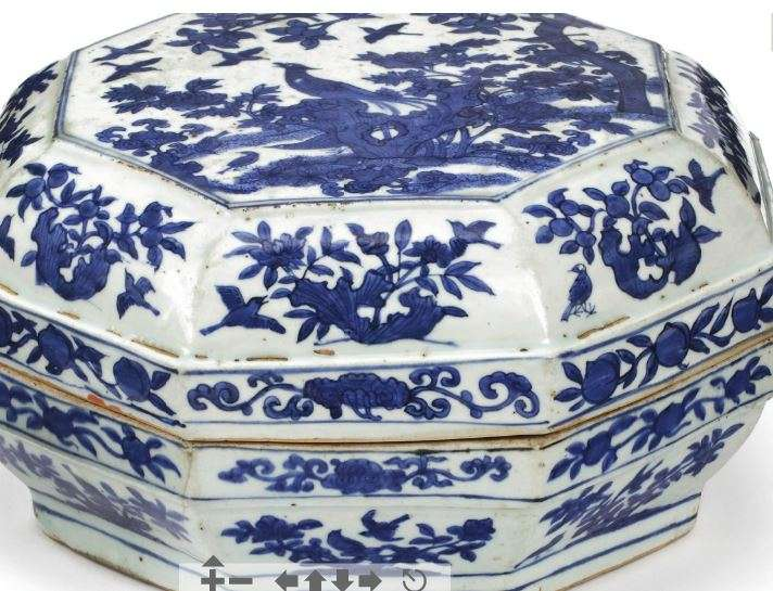 Jiajing Blue and White Porcelain Octagonal Box