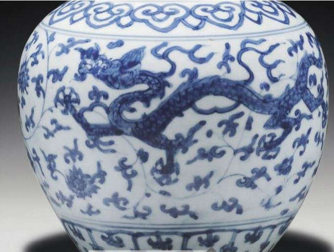 Jiajing Mark and Period Dragon jar