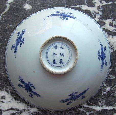 jiajing-blue-and-white-porcelain-photo-archive