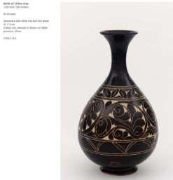 Cizhou Bottle Jin vase