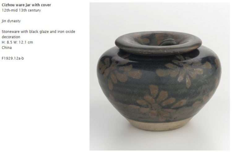 Jin Dynasty Cizhou Jar and Cover