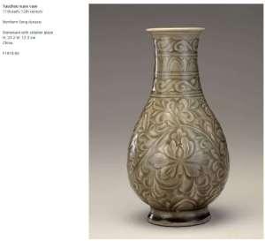 Norther Song yaochou vase