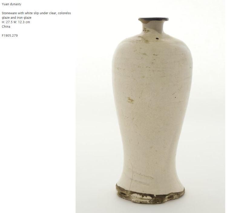 White Slip glazed Meiping vase Yuan Dynasty
