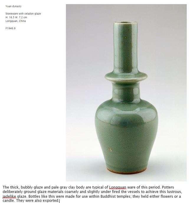 Yuan Dunasty Longquan Celadon vase