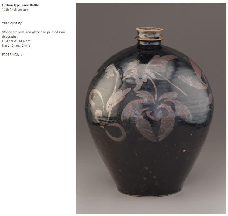 Yuan Dynasty Cizhou Iron Glaze and decorated bottle