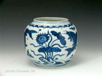 Lotus Blossoms Ming Jar