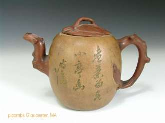 Mixed Clay Yixing landscape and Inscribed teapot