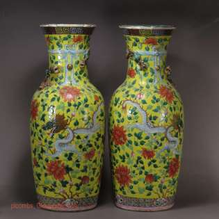 Pair 19th C. Famille Jaune Vases