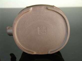Seal mark of Yixing Bamboo Styled Teapot