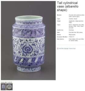 Ming Alberello vase 1