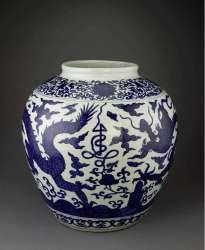 Ming Blue and White Dragon jar 2