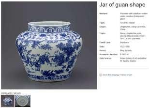 Ming Jiajing Guan 1