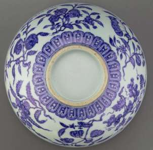 Ming Xuande Pomegranate Bowl foot-rim