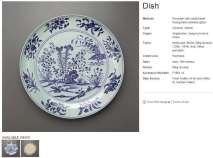 Ming early 15 Dish