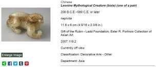 200 BC to 500 AD jade Bixie