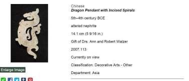 Chinese Nephrite Dragon Pendant