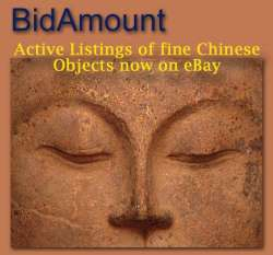 Chinese Antiques on ebay l