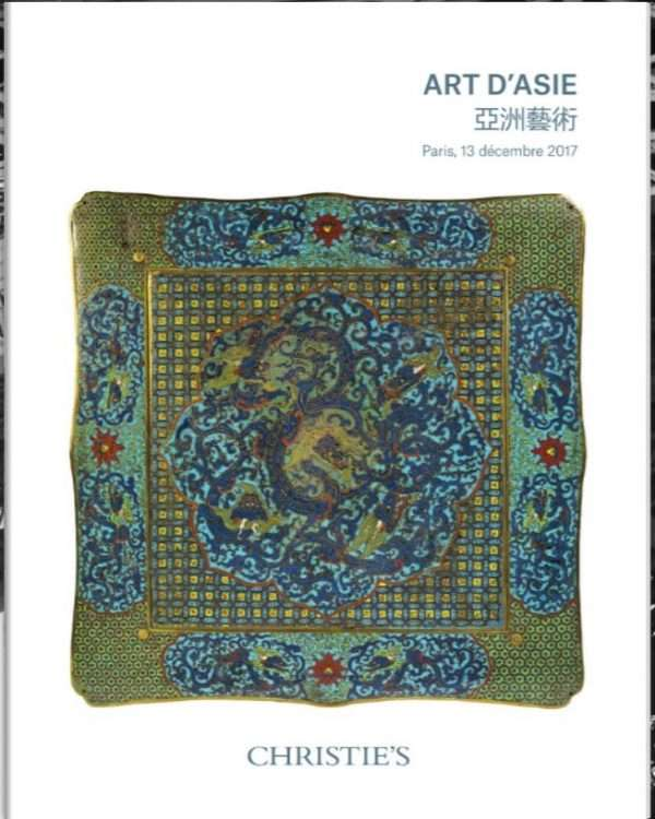 Christie's Paris Asian Art Auction December 2017