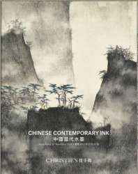 Contemporary Chinese Ink