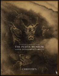The Fujita Collection Chinese Art Auction   Art News