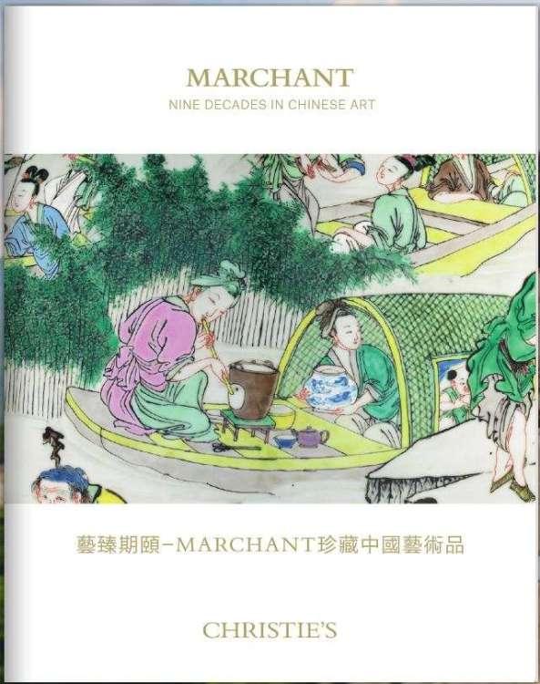 Marchant Nine Decades Asian Art