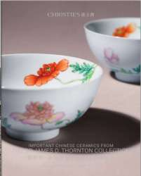 Dr. James Thornton Collection fo Ceramics