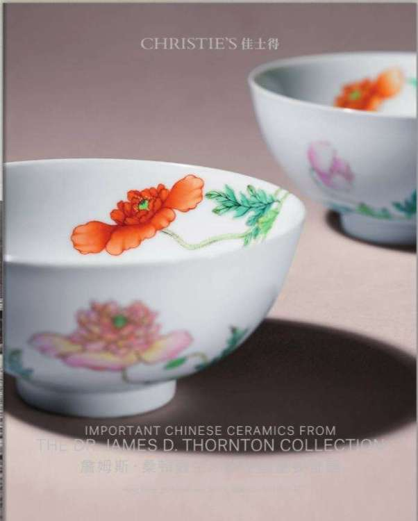 James D. Thornton Collection Chinese Art