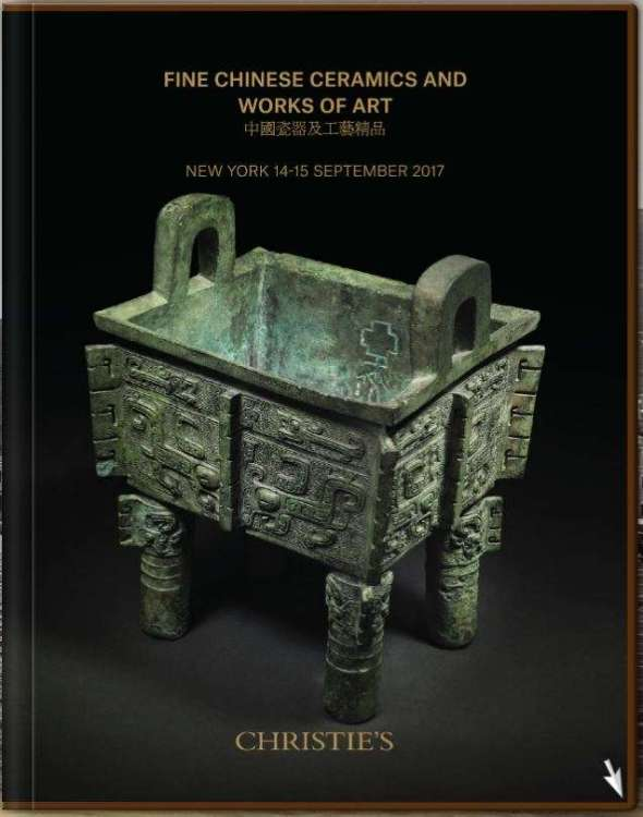 Auction news Fine chinese works of art