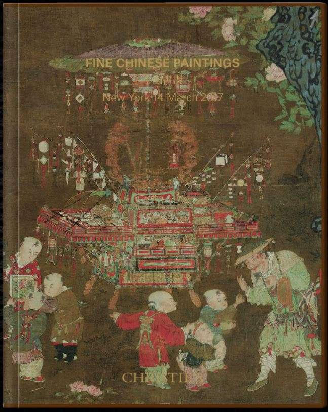 Chinese paintings and scrolls