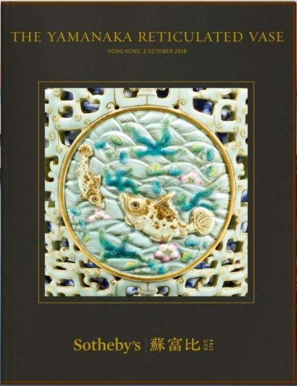 Sotheby's Yamanaka Qianlong vase