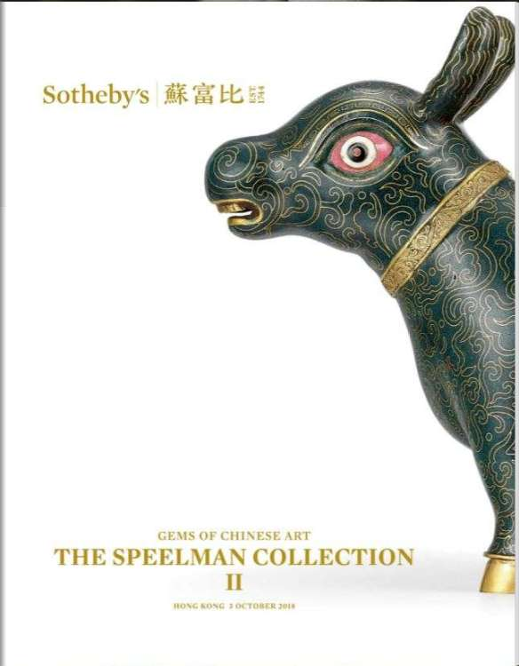 Sotheby's Speelman Collection