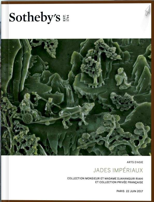 Imperiai chinese jade auction