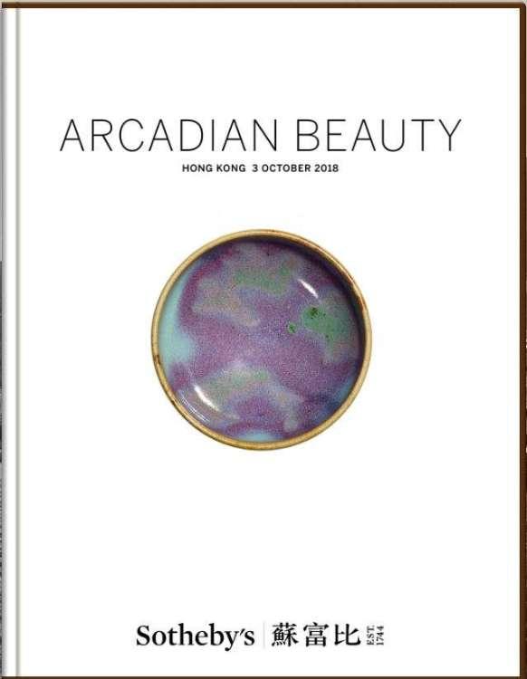Arcadian Beauty Sotheby's Hong Kong