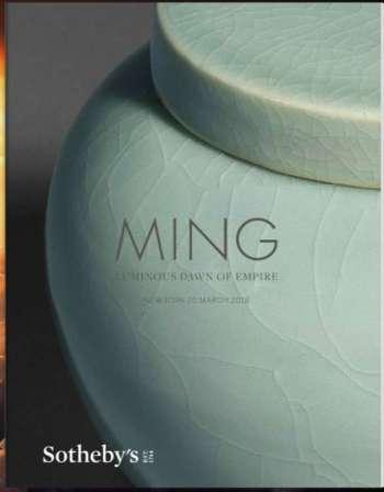 Ming porcelain auction march 20