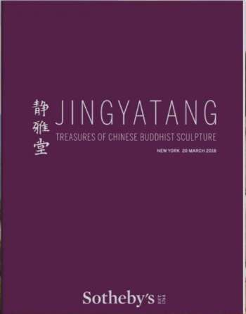 Jingyatang Collection of Buddhist Sculpture