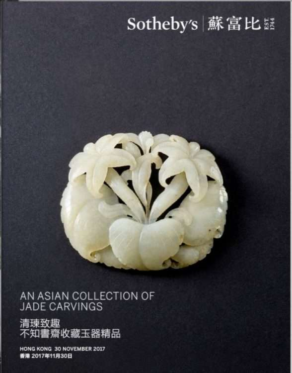 Sothebys Asian Jade Collection