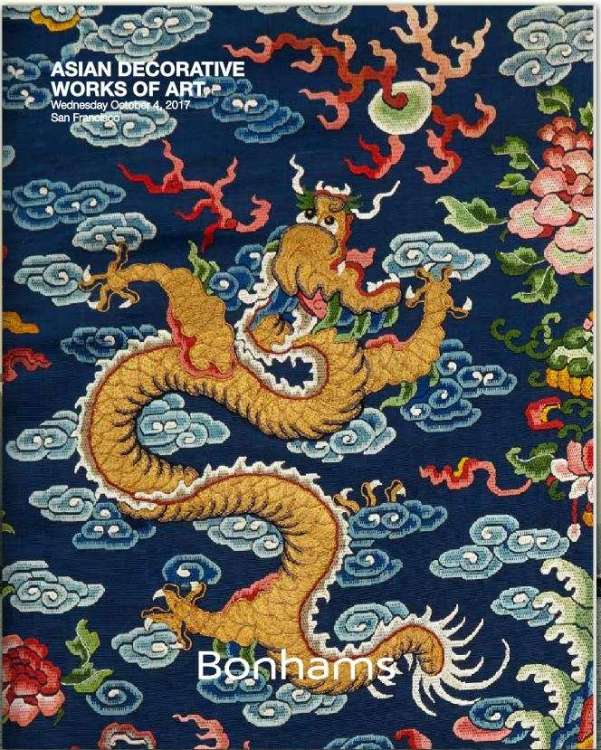 asian decorative works of art auction catalog
