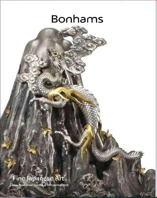 Bonhams auction Japanese Art London