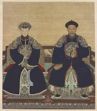 Qing Ancestral Portrait