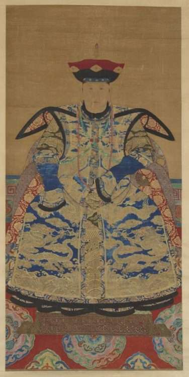 Chinese Imperial Court Robe