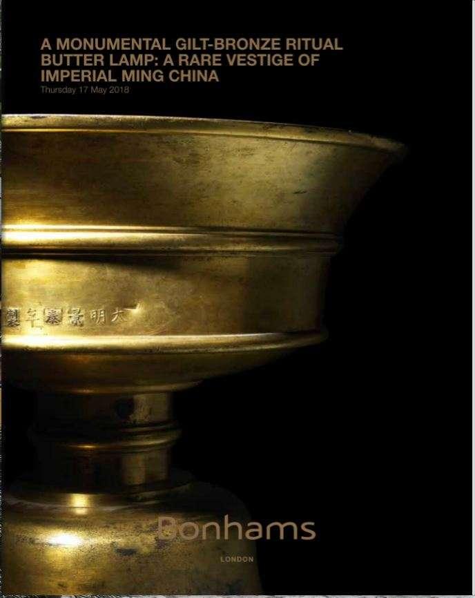 Ming Gilt Bronze Butter Lamp