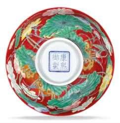 kangxi-bowl-imperial-