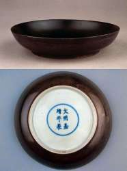 jiajing Mark and period dish